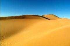 arabie-saoudite-455580.jpg
